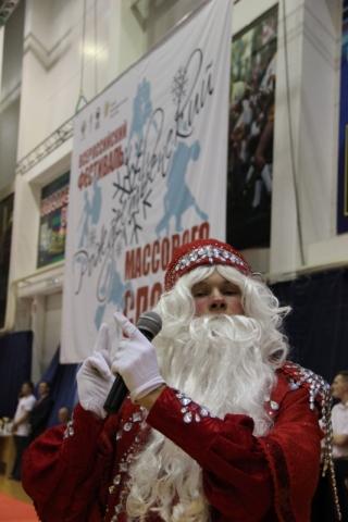 Дед Мороз спортивный нос!